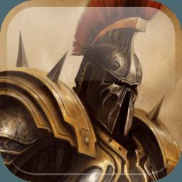 King Arthur II Dead Legions