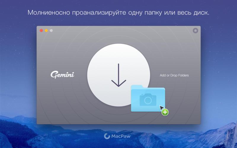 Tech utilities keygen for mac - Serial comma in ap