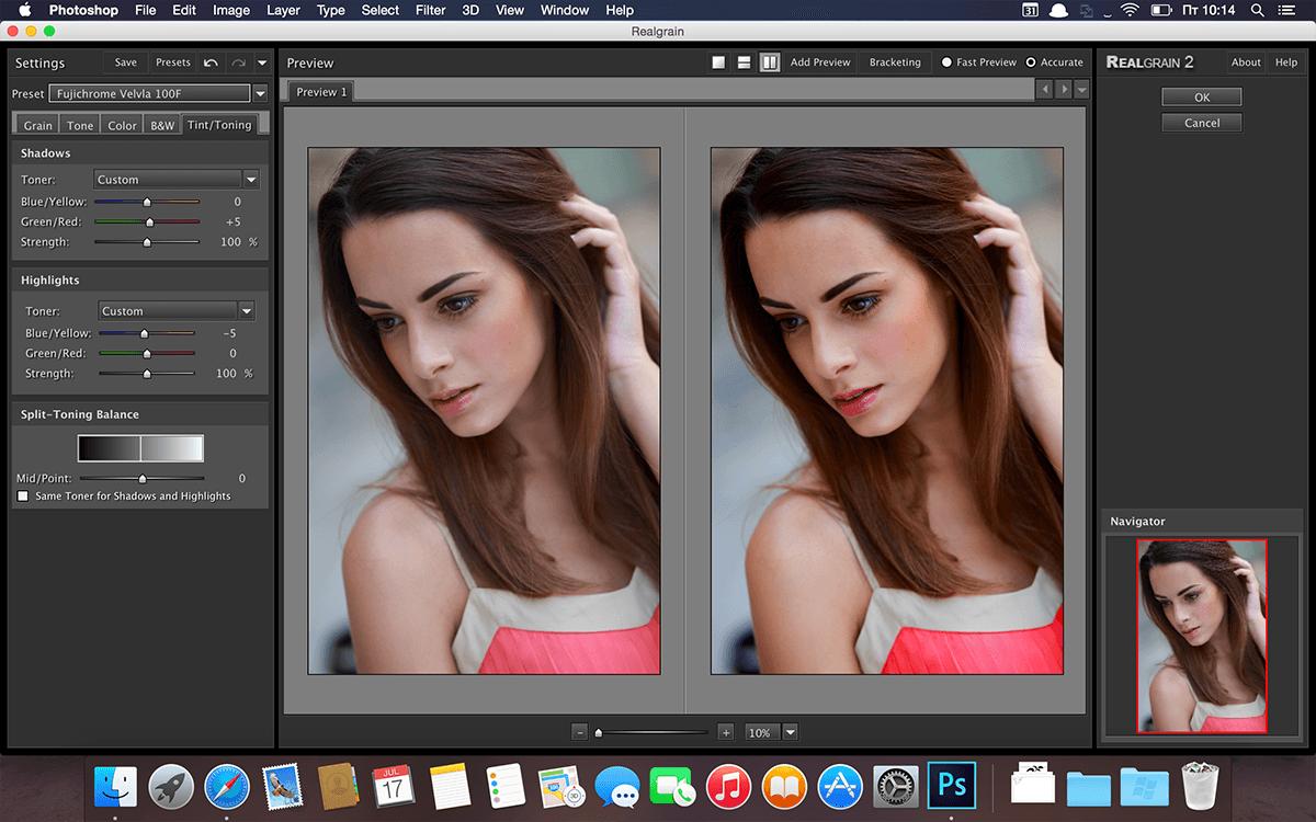 فلتر تحويل صورك بطريقة سينمائية, فلتر جعل صورك قديمة, فلتر فوتوشوب تحويل صورك بطريقة قديمة + شرح التسطيب