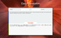 Easy Translation 1.1.2