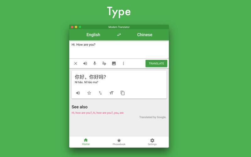 Modern Translator 7 0 0 download | macOS