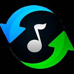 Ams audio converter download